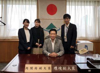 日本開賭爆醜聞眾議員涉收華企賄款 助爭北海道賭場經營權