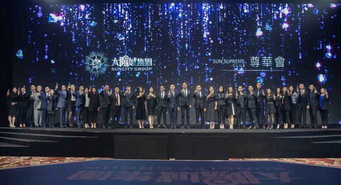 太陽城集團回顧2019業務 積極多元發展成果豐碩