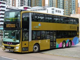 為滿足春節出行需求 港珠澳大橋穿梭巴士增派至216部