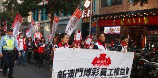 博彩團體遊行促加人工等六大訴求 途經賭場遞信被拒收