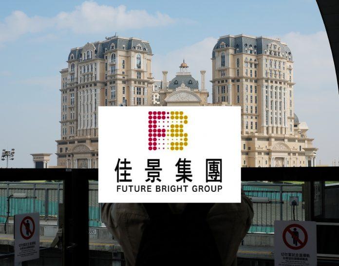 佳景附屬租上葡京3500呎舖3年搞美食廣場 月租為營銷額14.5%