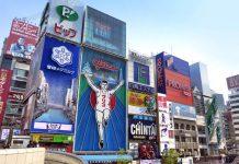 多間博企轉投橫濱 大阪市長指倘美高梅方案不適合會拒合作