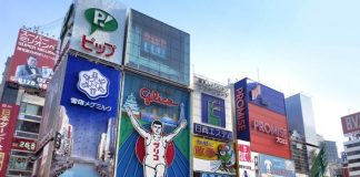 博企紛退出美高梅成唯一方案 大阪市長指倘不符利益照樣拒絕