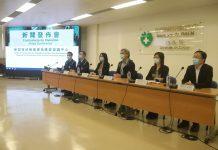澳門加強防疫措施 所有人士入境前14天曾赴南韓一律隔離兩周