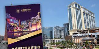 金沙銀娛周四起逐步恢復全面營運 個別較靜賭廳續休業