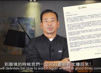 周焯華寫信拍片為太陽城員工打強心針 買40萬口罩保安心工作