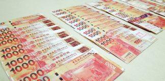 換錢黨黑吃黑誘行家黑兌騙5萬人幣 司警接報拉人搜獲200練功券
