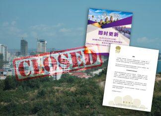 柬國疫情嚴峻洪森下令關閉所有賭場 太陽城金貝等積極配合