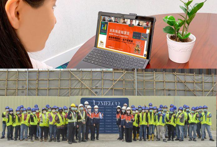 新濠聘100本地工人以工代賑 美高梅夥青創合作助員工網上學習