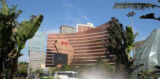 永利澳門上調賭廳佣金至42.5% 瑞信料策略有助提升市佔率