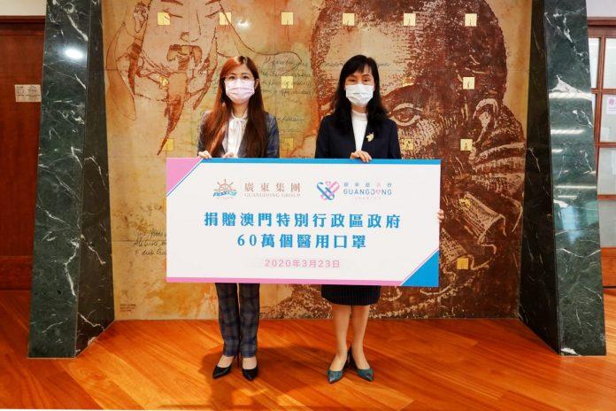 廣東慈善會捐贈60萬口罩助澳抗疫 上月探訪多間老人院送暖獻愛心