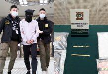 越南外僱盜金舖兩金鏈獻賭場落網 自爆穿櫃桶偷公款畏罪自殘
