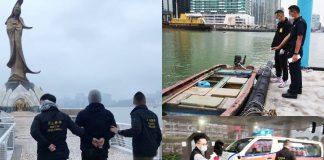 珠澳警方搗偷渡集團拘8成員 收兩人蛇各2.3萬人仔避疫監搏殺