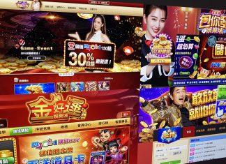 台灣破獲千億百家樂網博開發商 設境外美女莊荷直播派牌52人被拘
