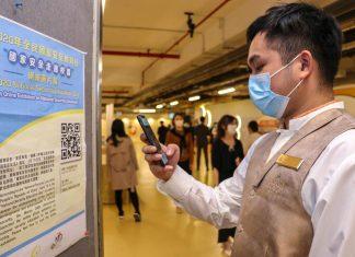 銀娛多渠道推廣網絡圖片展 鼓勵員工瀏覽加深認識國家安全
