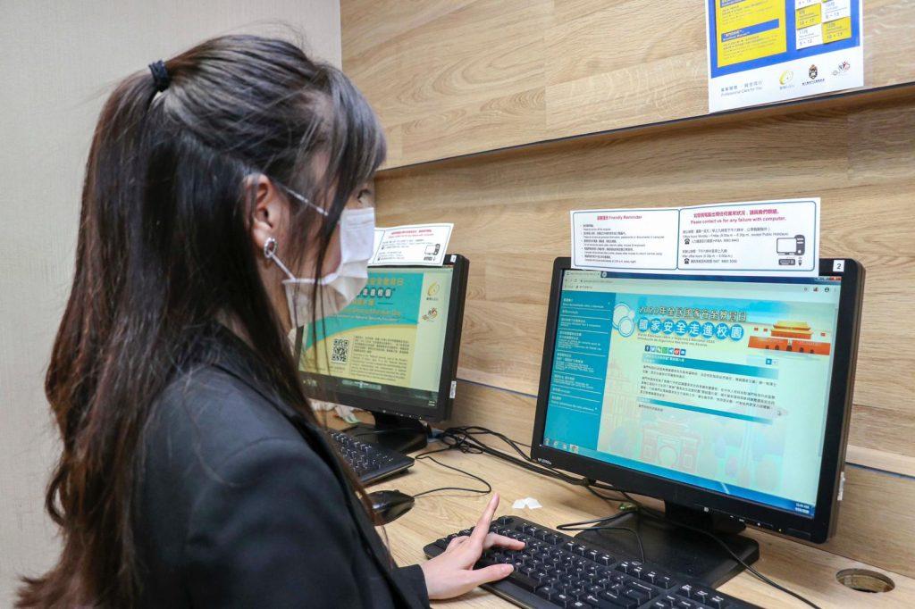 銀娛鼓勵員工看網絡圖片展 加深對國家安全認識