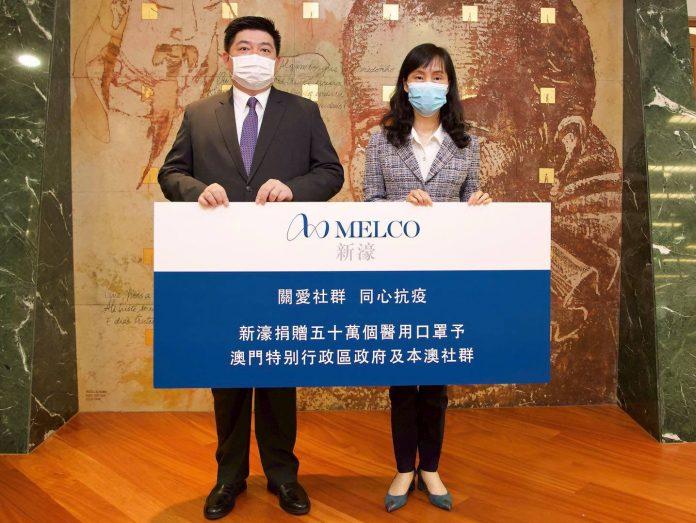 新濠捐50萬口罩助澳抗疫 當中20萬個透過社服機構贈弱勢社群