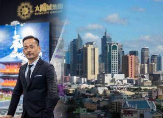 太陽城附屬獲委任獨家管理菲律賓賭場項目 料2023年開始營運