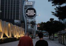 新濠博亞首季由盈轉虧蝕逾28億 與母公司齊齊暫停派息計劃
