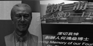 港澳特首及何厚鏵致唁函慰問何鴻燊家屬 周錦輝:他是一位傳奇