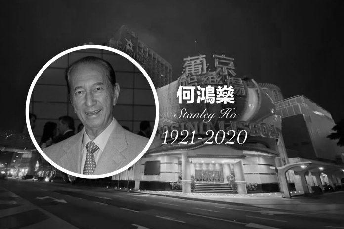 賭王何鴻燊逝世 終年98歲