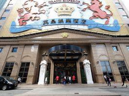 英皇娛樂酒店全年少賺28% 貴賓廳收入下跌三成七