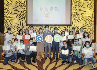 銀娛再為員工辦家長教育技巧課程 倡「愛兒樂教」共建和諧家庭