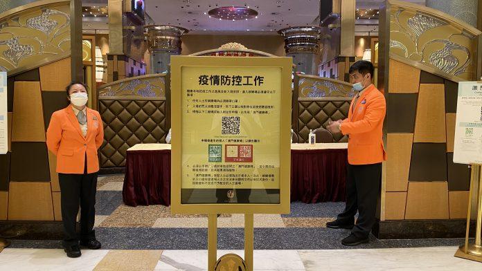 澳人質疑入賭場要核檢多餘 衞生局:博彩屬龍頭行業須做好把關