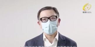 呂耀東拍片宣銀娛停發獎金延無薪假計劃 員工理解信公司已盡力