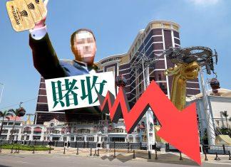 6月賭收7.16億創回歸後新低 傳台灣大豪客手氣轉好賭廳要倒貼