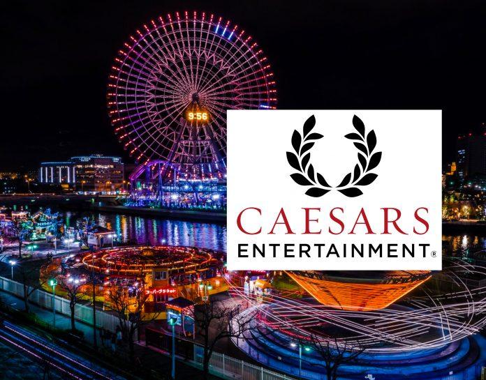 埃爾多拉多度假村完成千億收購 合併凱撒娛樂成美國最大博企