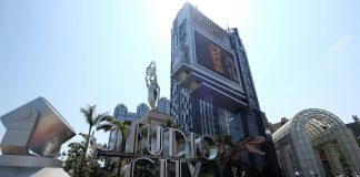 新濠博亞承諾認購Studio City股份 相關私人配售料集資最多38億
