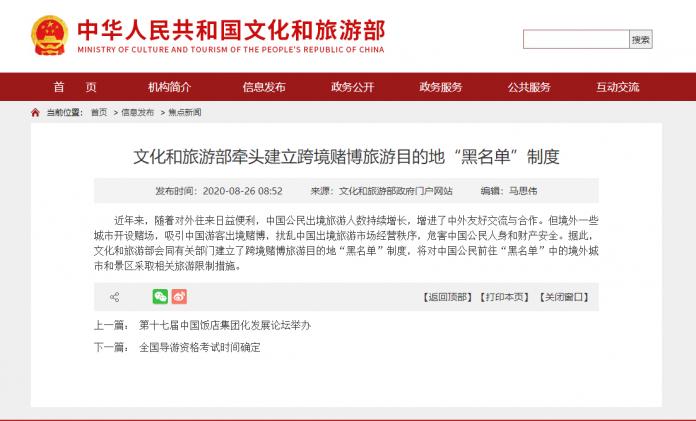 越南3年賭收翻倍去年達8.4億港元 南韓疫情持續博企恐大幅裁員