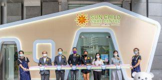 太陽城小太陽天地托兒所新址開幕 創造優質配套助幼兒多元發展