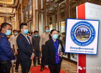 金貝集團獲柬國旅遊局頒防疫標準認證 打造安心之旅迎旅客回歸
