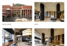 太陽城進軍和歌山縣開設辦公室 致力推廣日本IR項目概念