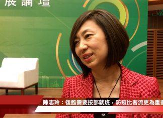 自由行重開市場穩定增長 永利副主席陳志玲:最着重防疫安全