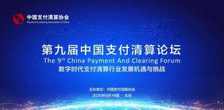 公安部指每年賭資外流逾萬億人幣 打擊跨境賭博資金鏈成關鏈