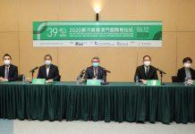 銀娛澳門國際馬拉松12月6日舉行 已制定系列預案應對疫情變化
