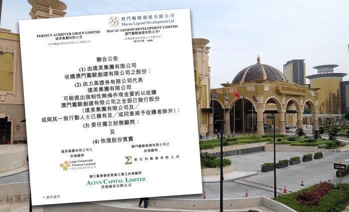 勵駿稱獲陳榮煉購股周錦輝轉任非執董 另獲4.5億銀行補充貸款融資