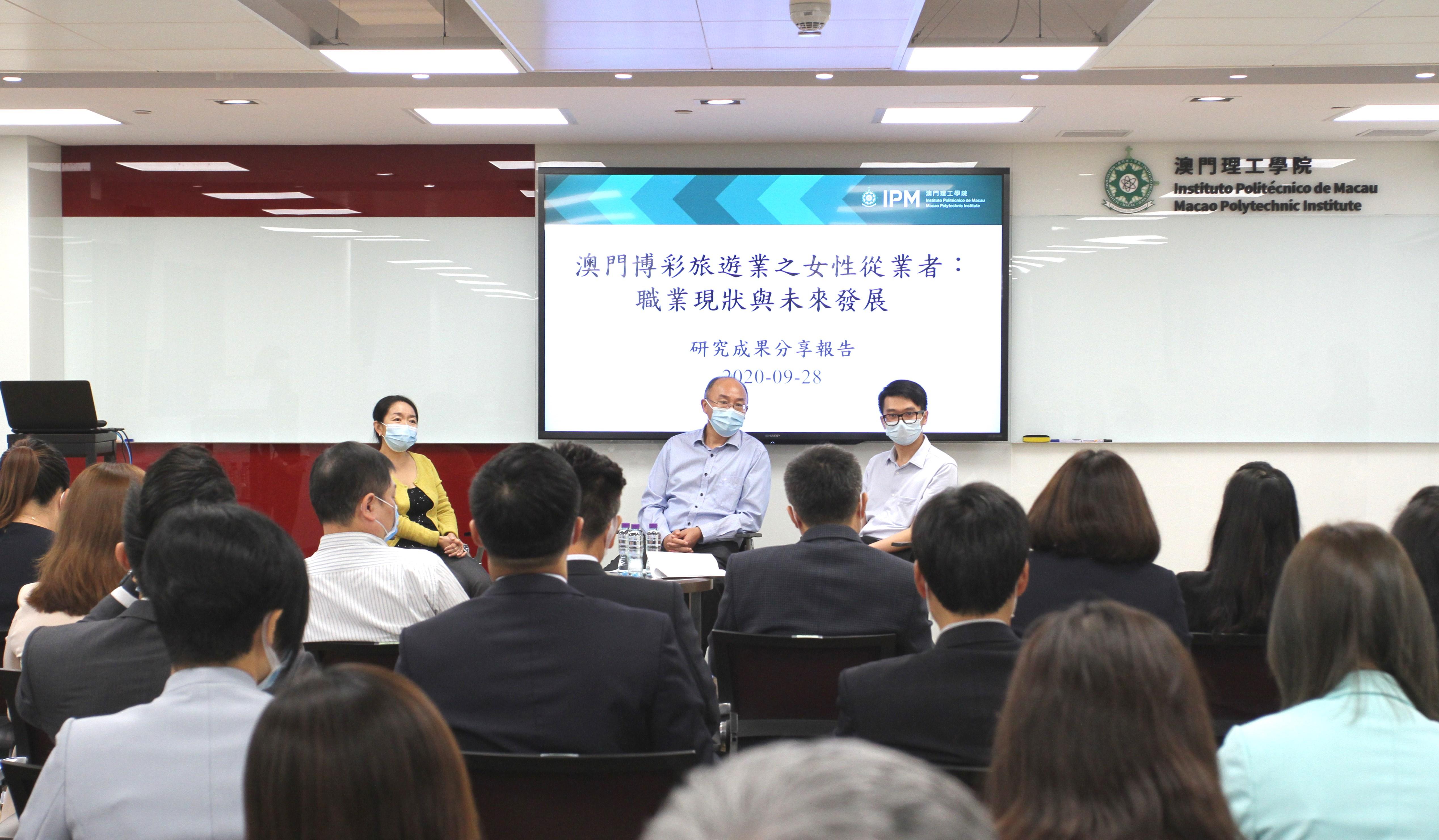 理工探討博彩女員工職業發展 政府與博企均出席逾70人參加