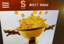 盛景集團「兩度」炒人風波終解決 員工撤回向勞工局投訴
