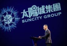 太陽城可換股債券期限延至2022年 增財務靈活性配合營運發展