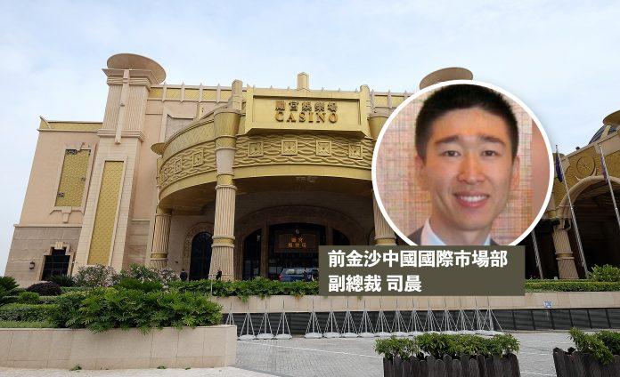 陳榮煉擬安插高管進駐勵駿 業界指主要賭廳或須變革求存