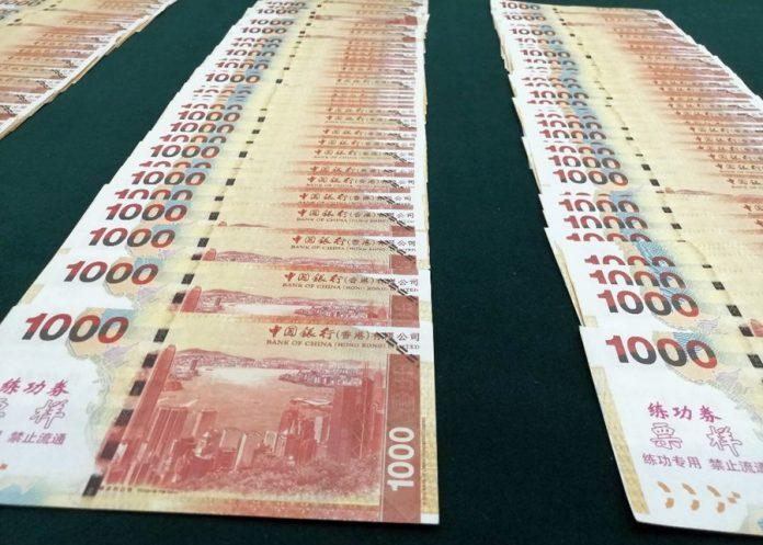 內地漢用百張練功券兌碼遭帳房踢爆 揭為區區900人幣當代罪羊