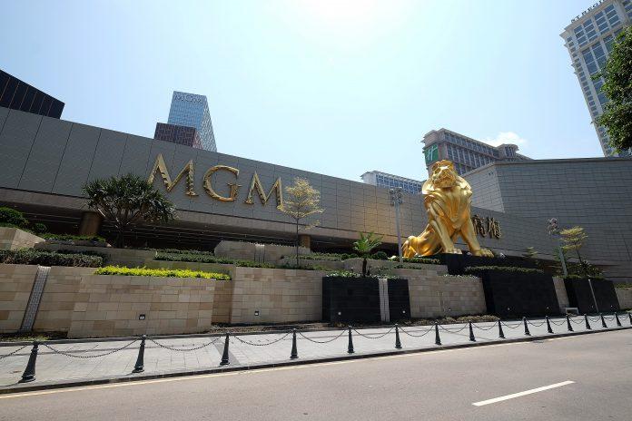 美高梅中國上季收益淨額按年跌94% 花旗下調至2022年盈利預測