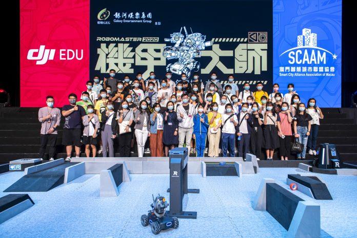 銀娛呈獻澳門青少年機械人大賽 提升科創意識助力推廣科普教育