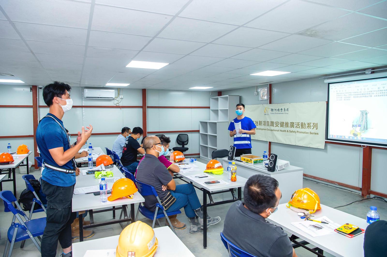 銀娛邀生產力中心主講培訓課技巧課程 深化職安健管理培訓文化