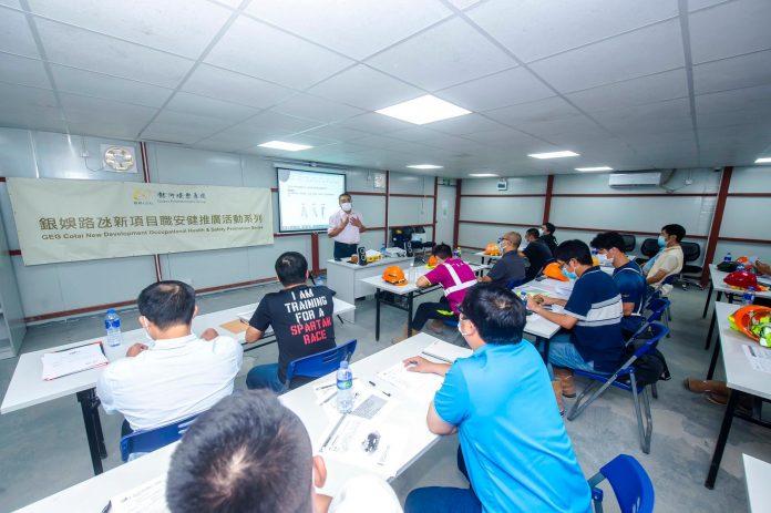銀娛邀生產力中心主講培訓技巧 助安全督導員授工人職安健知識
