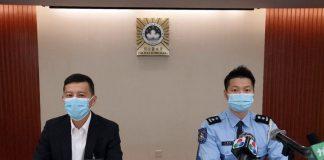 司警再破三宗練功券詐騙案涉款23萬人幣 拘三男女換錢黨代罪羊